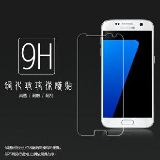 超高規格強化技術 Samsung Galaxy S7  鋼化玻璃保護貼/強化保護貼/9H硬度/高透保護貼/防爆/防刮
