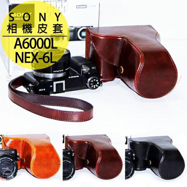 日光城。SONY A6000L NEX-6L兩件式皮套(附背帶),相機背包攝影包保護套相機包
