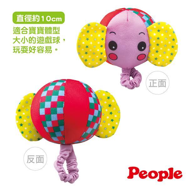 People - 新手腳遊戲球 2