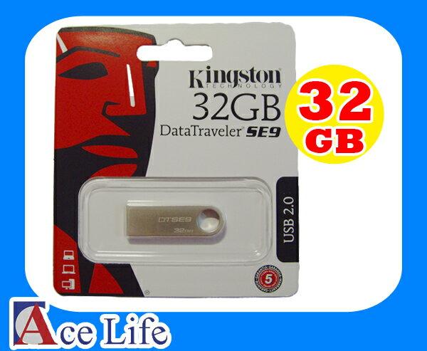 【九瑜科技】Kingston 金士頓 DTSE9H 32G 32GB 隨身碟 USB 2.0 金屬材質 另有 64G