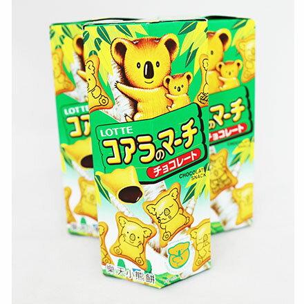 【敵富朗超巿】LOTTE樂天小熊巧克力餅乾