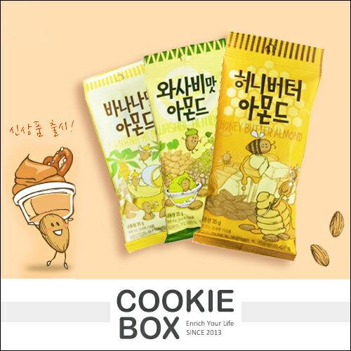 韓國 Tom's gilim 杏仁果 35g 杏仁 堅果 芥末 香蕉 蜂蜜奶油 酥脆 熱銷 *餅乾盒子*