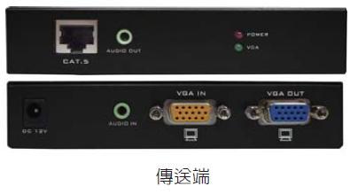AviewS-1對1影音訊號延長器150公尺/PSTEK VA-15 0