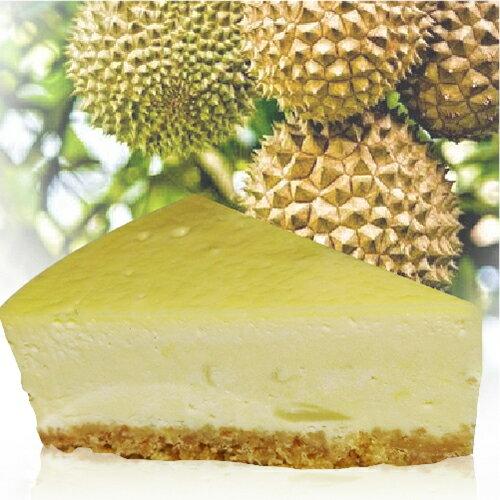 (免運)【阿妮琪烘焙屋】榴槤重乳酪蛋糕-6吋(蛋奶素) ❤不露餡兒的好滋味❤ #新鮮榴槤果肉融入蛋糕體,減糖更健康#