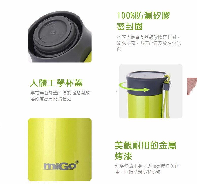 migo保溫杯 450ml 304不銹鋼內外 真空強效保溫  保溫壺/隨手杯 304不鏽鋼 9