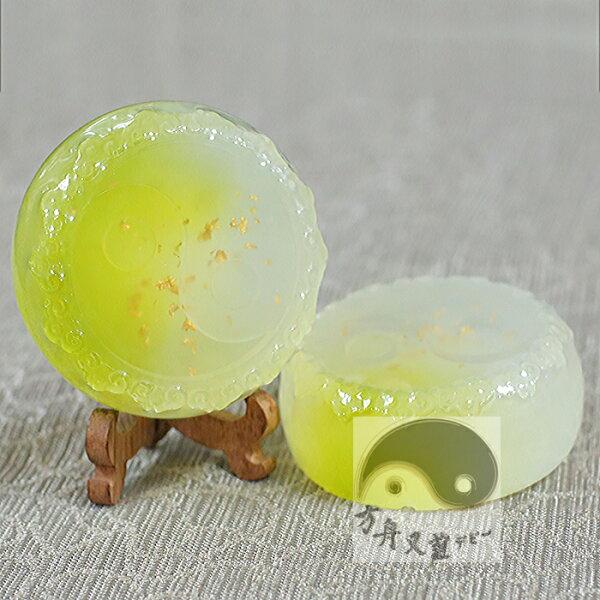 風水開運太極五行金箔琉璃手工皂【木】-綠色