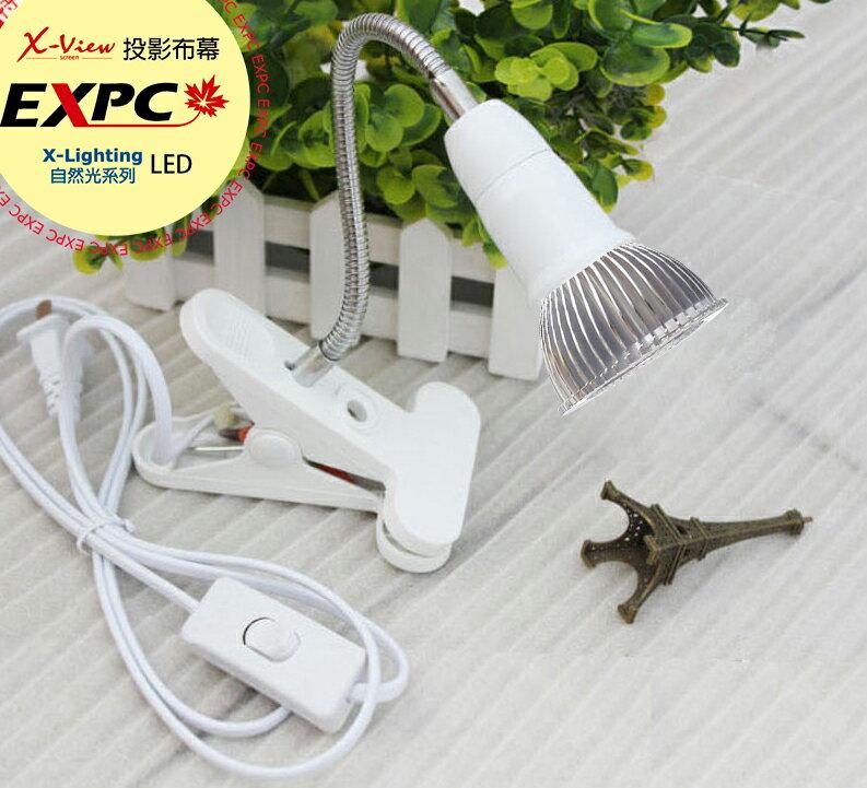X-LIGHTING LED 燈泡+燈座 福袋 E27 3W 投射燈 + 帶夾 燈座 檯燈 簡易 工作燈