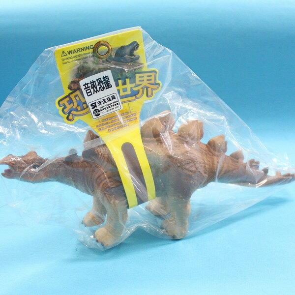 恐龍公仔 劍龍 聲效恐龍 侏羅紀恐龍玩具(會叫.全身軟膠)/一隻入{促199}~仿真恐龍模型~生