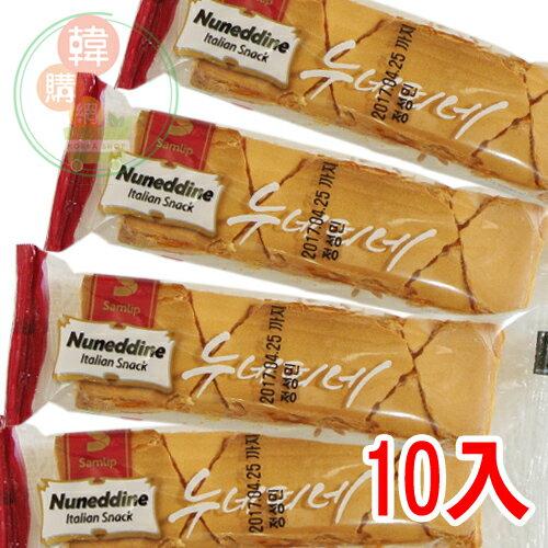 【韓購網】韓國Samlip義式焦糖酥餅120g(10入)★韓國暢銷千層酥餅★韓國零食餅乾