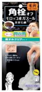 BCL小鼻黑泥炭潔面皂80g