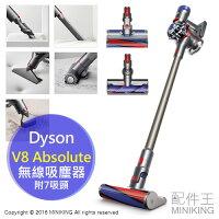 戴森Dyson到【配件王】日本代購 日版 戴森 7吸頭 Dyson V8 Absolute 無線吸塵器 掃除機 SV10ABL 另V6