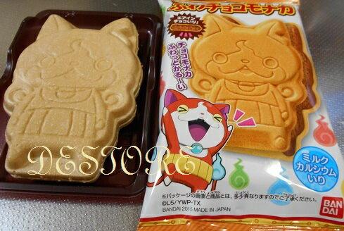 有樂町進口食品  日本 萬代 妖怪手錶 最中巧克力餅乾 期間限定 J35 4543112951731 2