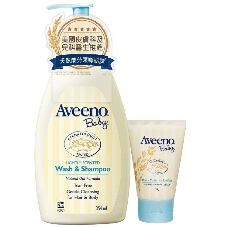 艾惟諾Aveeno 嬰兒燕麥沐浴洗髮露 354ml+嬰兒燕麥保濕乳 30g 0