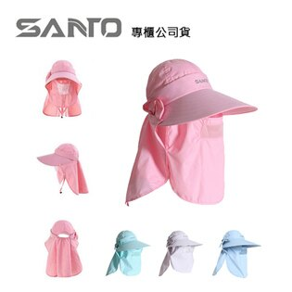 抗UV遮陽帽 360度防護UPF50+ 防潑水速乾透氣型 防曬帽 太陽帽 叢林 釣魚【CAMAB3】