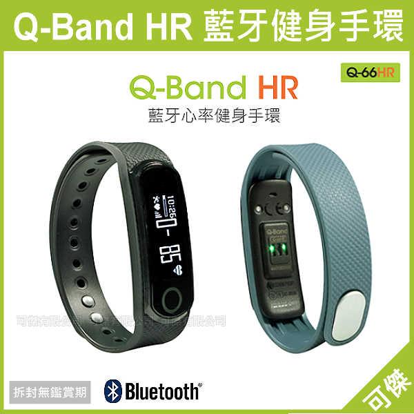 可傑  雙揚   i-gotU  Q66HR  Q-Band HR 藍牙心率健身手環  運動手環  藍芽智慧  防水 公司貨