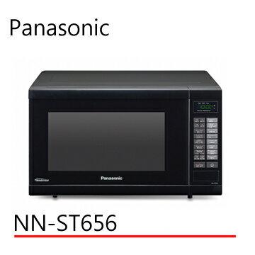 國際牌 Panasonic32L 變頻式微波爐 NN-ST656 公司貨 0利率 免運