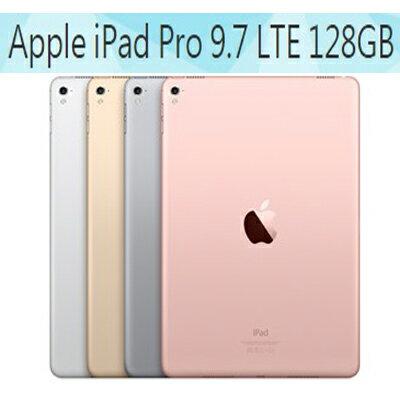 Apple iPad Pro 9.7 LTE 128GB 平板電腦 0利率 免運費