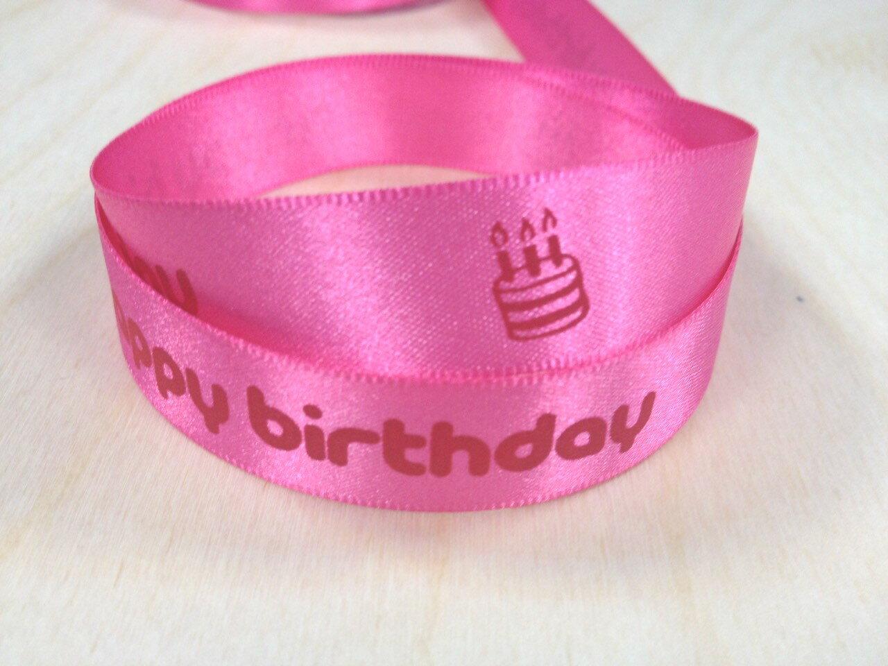雙面緞緞帶生日快樂-許願蛋糕 15mm 3碼 (10色) 8