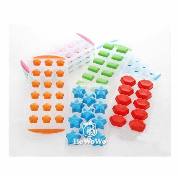 造型製冰盒/製冰模型/創意 製冰模-軟矽膠超好取出 ZE9043