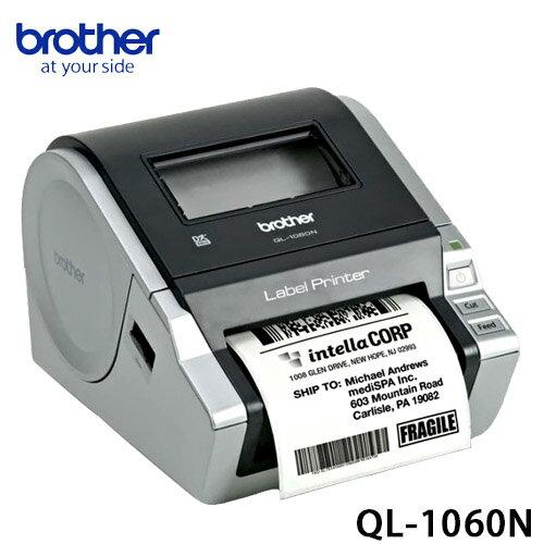 brother QL-1060N網路刑大尺寸標籤列印機