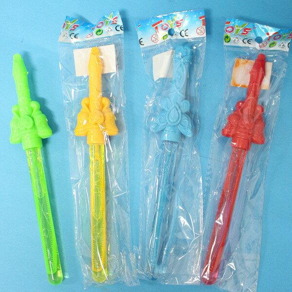 泡泡水 小泡泡劍 棒型吹泡泡水 清鬆吹泡泡 長約21cm/一袋10支入{促15}~CF101381