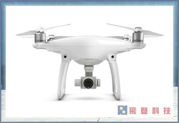 【DJI Phantom 4 四軸飛行器】大疆空拍機 P4 HD wifi 支援 跟隨 遙控 飛機 直升機