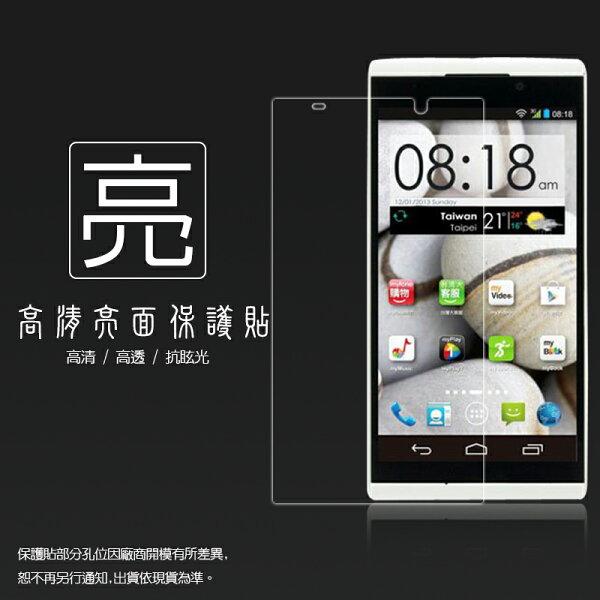 亮面螢幕保護貼 台灣大哥大 TWM Amazing A6S 保護貼