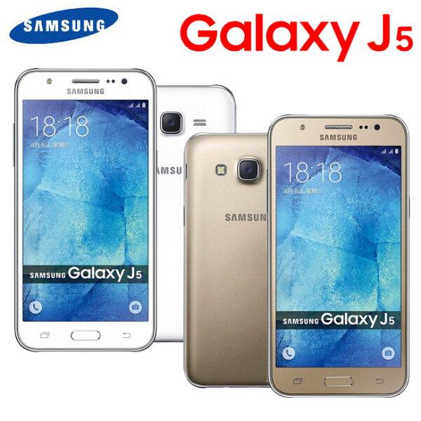 SAMSUNG Galaxy J5 四核心5吋 4G 雙卡雙待入門智慧生活手機