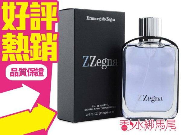 ◐香水綁馬尾◐Ermenegildo Zegna 傑尼亞 Z Zegna 男性淡香水 香水空瓶分裝 5ml