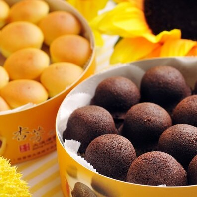 【杏芳食品】巧克力布朗尼5盒(每盒12入)+乳酪球5盒(每盒32入) 【平均每組$418免運】♪非凡美食報導 0