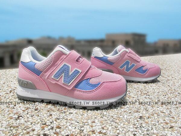 Shoestw【FS313PPI】NEW BALANCE 313 小童鞋 運動鞋 粉紅 薰衣草紫