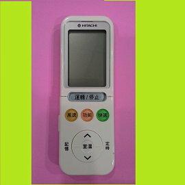 【原廠】日立冷氣遙控器【冷暖/冷專】變頻分離式專用遙控器 【RF09T1】