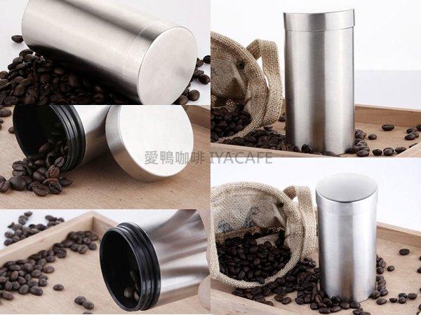 《愛鴨咖啡》不銹鋼茶葉罐 密封罐 食物收納罐