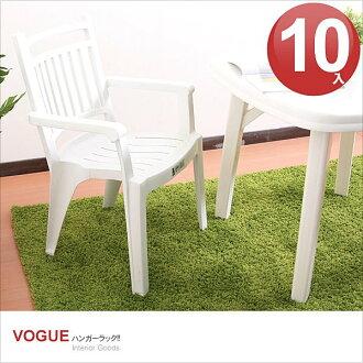 E&J【EL1002】免運,CH37伯爵椅(10入),兒童家具/折疊椅/塑膠椅/板凳/椅子/浴室板凳/休閒椅/無印風