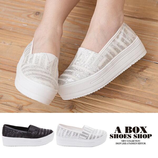 格子舖*【AAB122】MIT台灣製 奢華低調金蔥亮片 舒適柔軟乳膠墊 4CM厚底包鞋懶人鞋 鬆糕鞋 2色