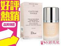 Dior 迪奧推薦Dior香水/Dior唇膏/Dior包包到Dior 迪奧 逆時完美粉底液 30ML 色號: #010 #020 兩款選擇◐香水綁馬尾◐