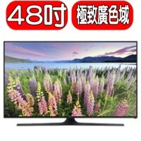 Samsung 三星到《特促可議價》SAMSUNG三星【UA48J5100/UA48J5100AWXZW】電視《48吋》