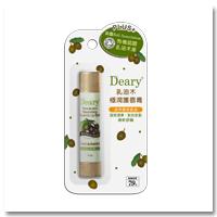 【即期良品】【Deary媞爾妮】乳油木極潤護唇膏(4.5g /支)(期效:2016/10/13)