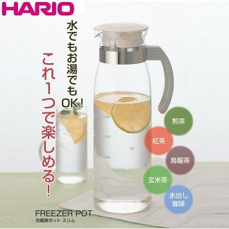 【HARIO】玻璃冷水壺(白色) 1400ml RPLN-14OW (RPL-14改款新上市) 咖啡壺 茶壺 檸檬水 果汁