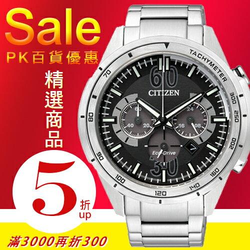 CITIZEN 星辰Eco~Drive極速飆風光動計時腕錶~黑 46mm CA4120~5