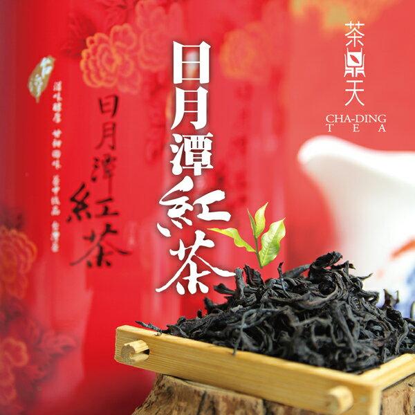 特級日月潭紅茶-自然農法-紅玉