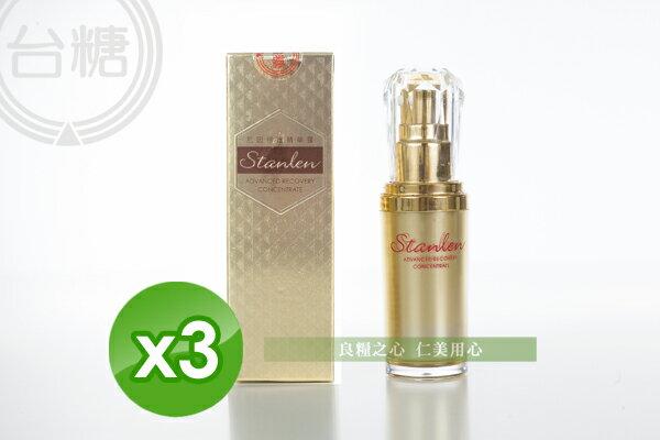 台糖詩丹雅蘭 肌因修護精華露(25g/瓶)x3
