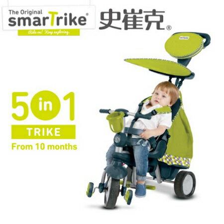 英國【SmarTrike史崔克】極速賽克嬰幼5合1觸控三輪車-草地綠 - 限時優惠好康折扣