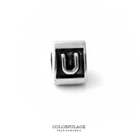 組合字母串珠手鍊 自由搭配鋼墜手環 U字母 柒彩年代【NT4】CHARMS 0