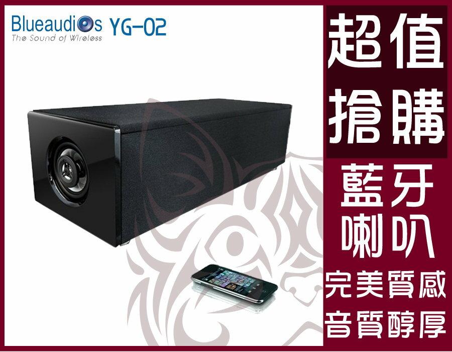 SonudBar Blueaudios 音箱型藍芽喇叭 【E4-009】 重低音 無線音響 可外接AUX YG-02