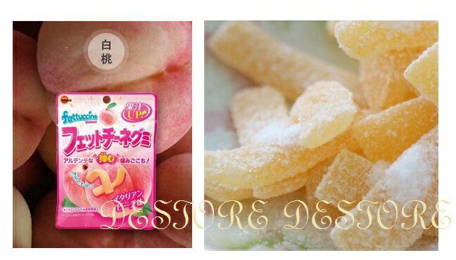有樂町進口食品 北日本Fettuccine軟糖(水蜜桃口味)50g 4901360315833 1
