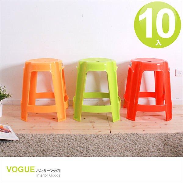 E&J【EI1013】Mr.box免運費,CH74冠軍椅10入(L),兒童家具/折疊椅/電腦桌/辦公椅/板凳/塑膠椅/浴室椅/夜市椅