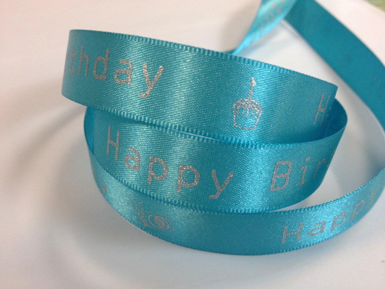 雙面緞生日快樂-相機15mm3碼裝(10色) 8