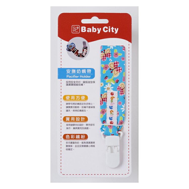 Baby City娃娃城 - 安撫奶嘴帶 蝴蝶花園 0