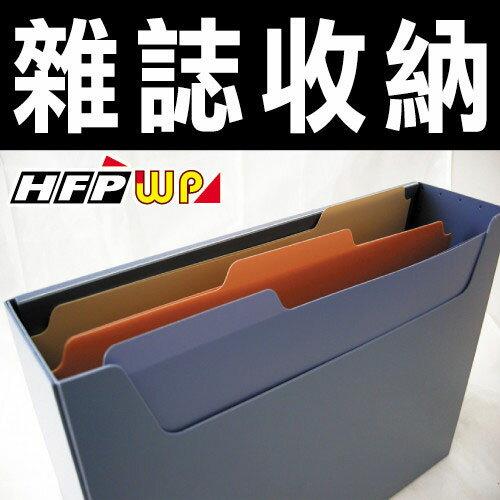 整理箱 ^(內附3段分類夾^) 環保 非大陸貨 571 HFPWP